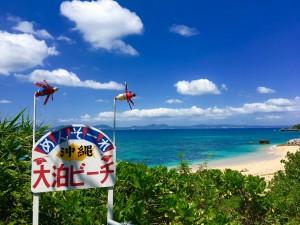 大泊ビーチ 伊計島